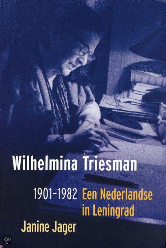 Обложка книги Вильгельмина Трисман