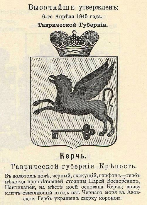 yuri-ost