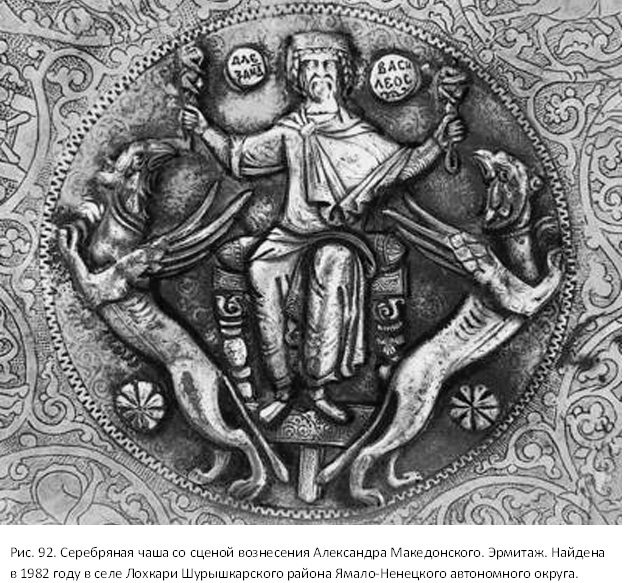 Забытый символ великой страны (продолжение) yuri-ost