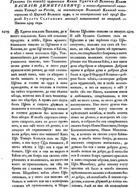 Собр гос гр и дог 2014-05-02_194631