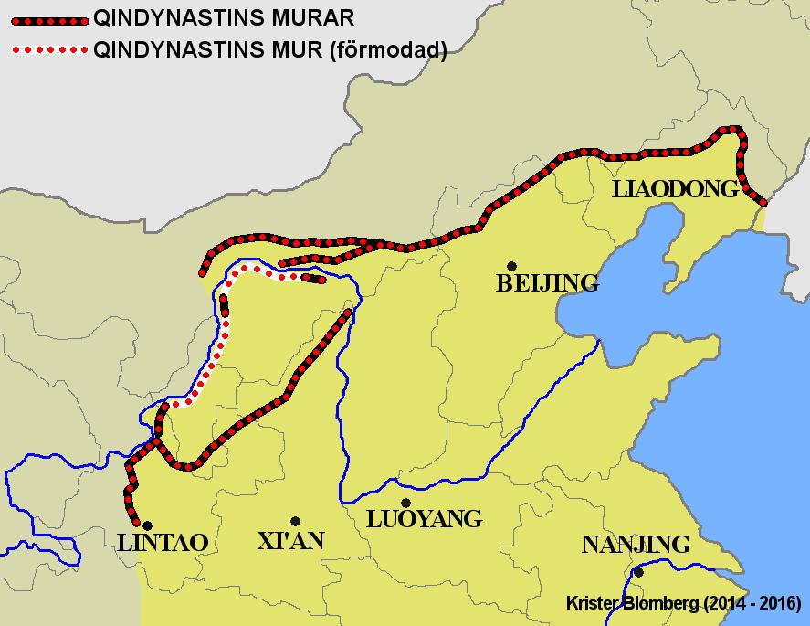 Стена династии Цинь