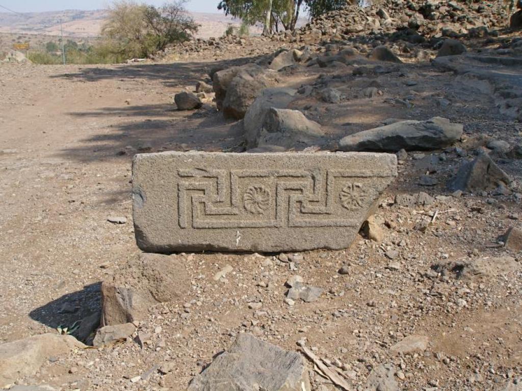 Руины Вифсаиды. Израиль.
