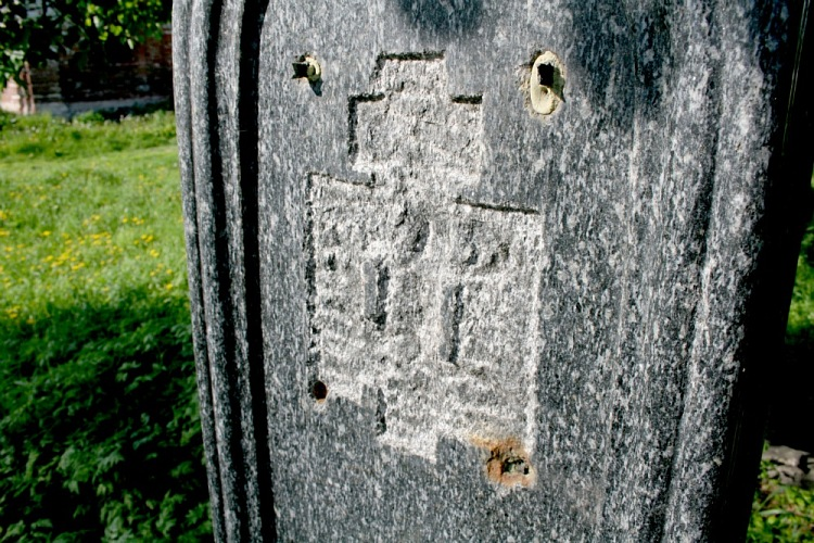 Надгробный памятник.