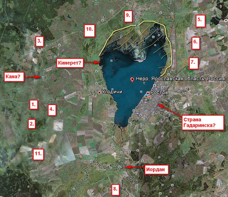 Ярославия. ориентированная на юг.
