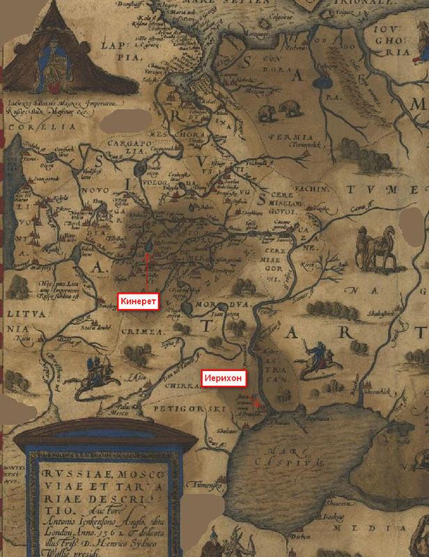 Карта Антония Дженкинсона. 1562г. (Фрагмент центральной части Руси)