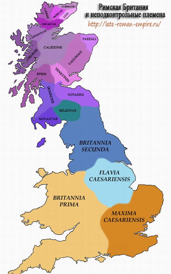 Викинги. Виктория и англо-саксонское завоевание Британии