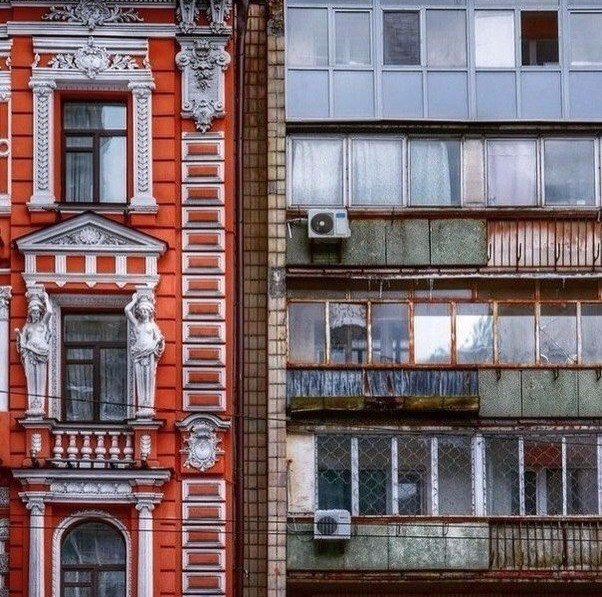 допотопная архитектура
