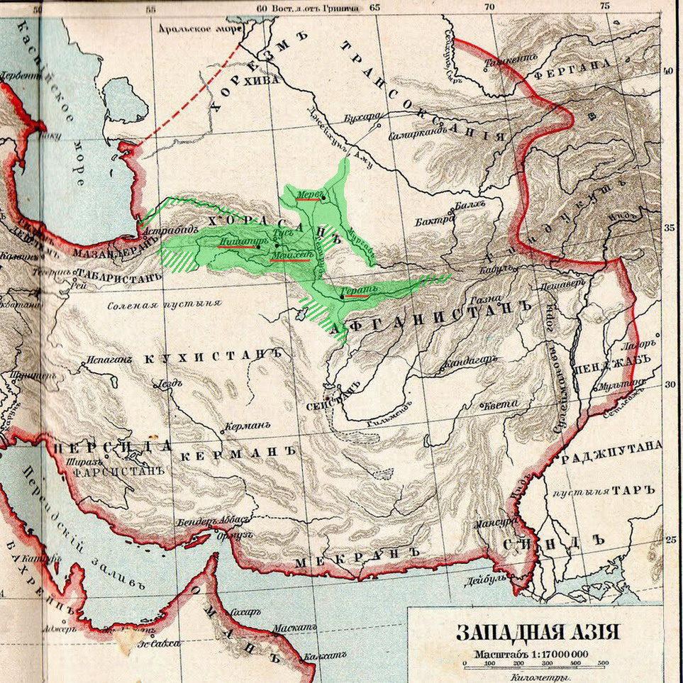 Хорасан 1836 год