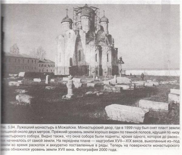 потоп Сибвед Sibved