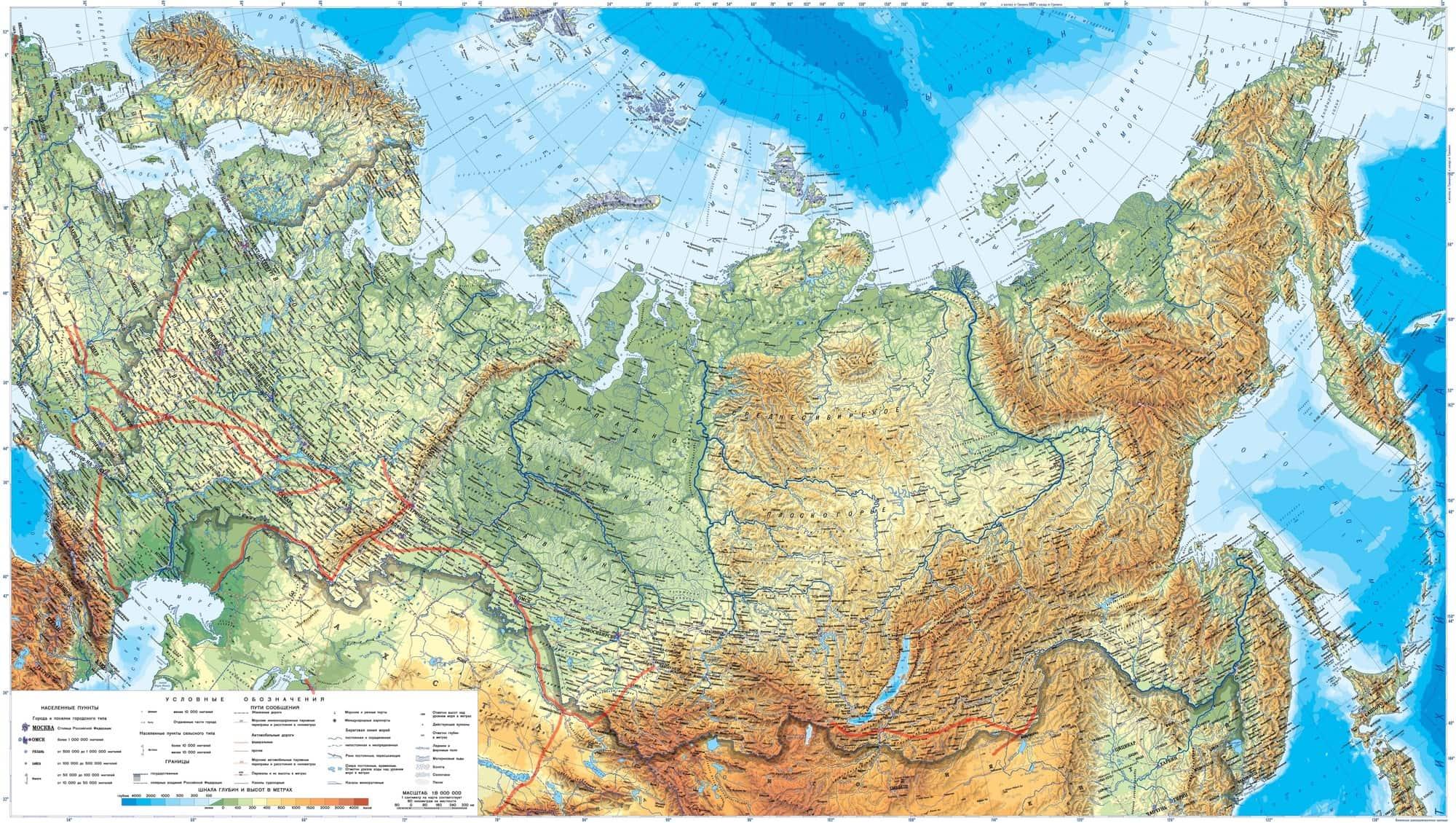 Карта России с нанесенными на нее линиями валов.
