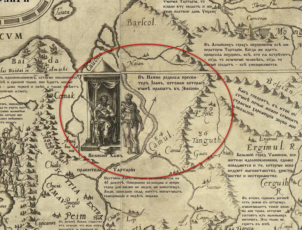 Фрагмент карты Данилы Келлера 1590г.