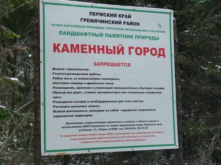 мегалиты kadykchanskiy