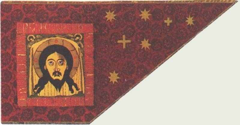 Боевое знамя Царя Смарагда (Ивана Грозного) с изображением Спаса Нерукотворного.