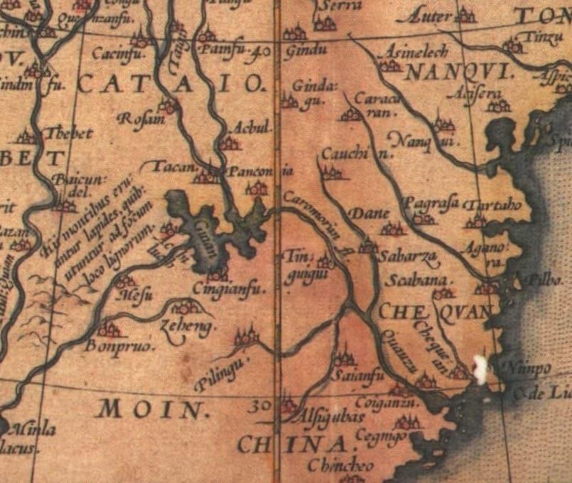 Фрагмент карты Великой Тартарии Абрама Ортелиуса.