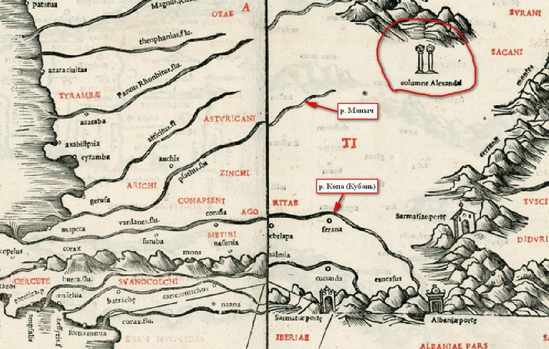 Фрагмент карты Тартарии Бернарда Сильвана 1511г.