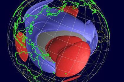 Подводный океан Земли