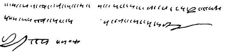 "Podpis ""negramotného"" Pugačova"