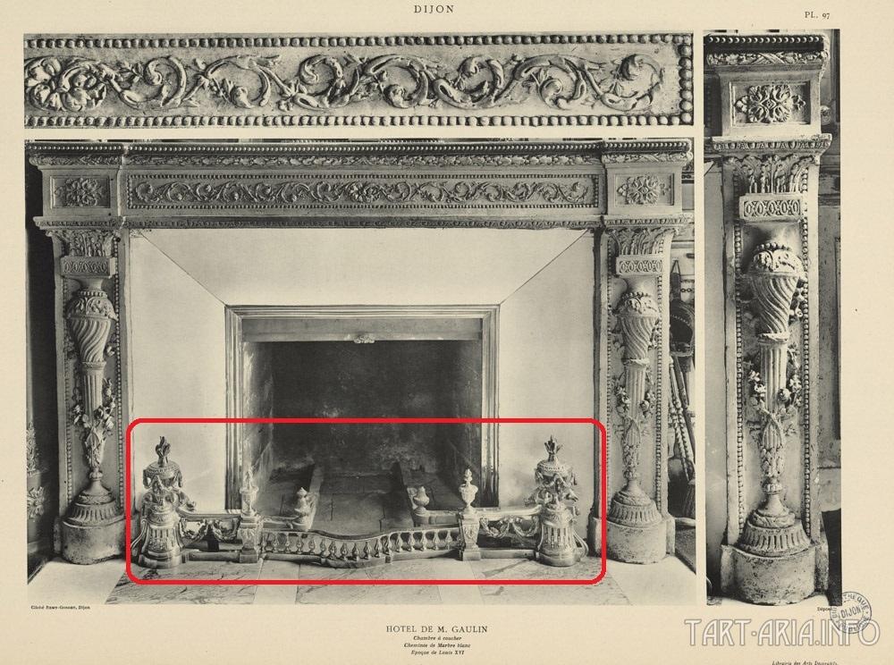 History of alternative energy: Fireplace tech_dancer