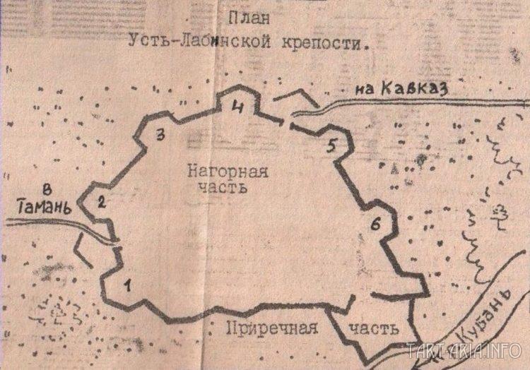 План-схема Усть-Лабинской крепости