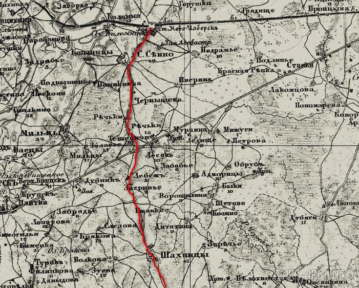 Неизвестное прошлое России. Тайна шоссе в Псковской области