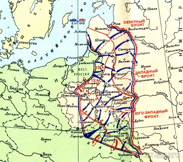Карта боевых действий, в которых участвовала Русская армия в 1915 - 1916 годах