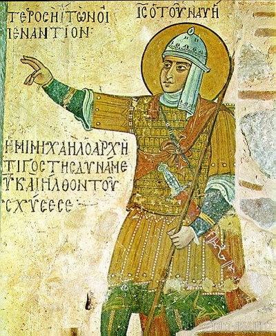 Фреска из монастыря Осиос Лукас в Греции