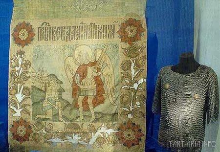 Знамя Ермака. Также хранится в Оружейной палате Кремля
