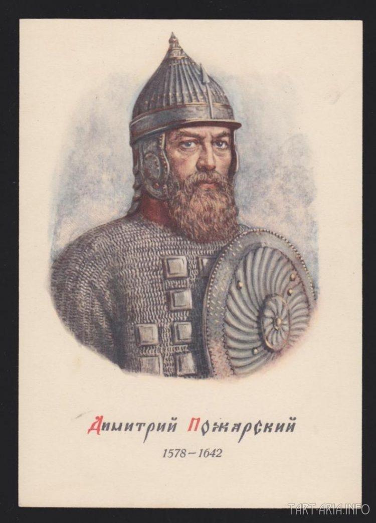 Житие Иисуса Ярославича Невского kadykchanskiy