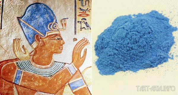 Египетская синь