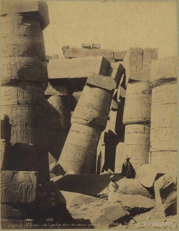 Карнак гипостильный зал 1858 г.