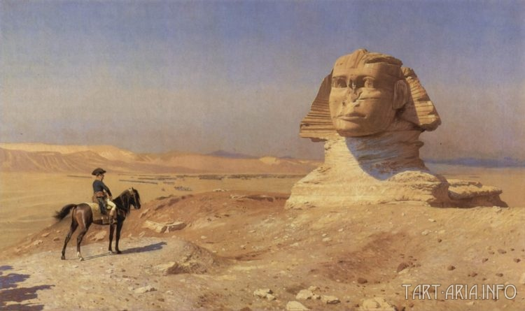 Наполеон. Жером Жан-Леон-Эдип