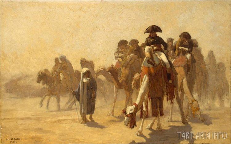 Наполеон в пустыне Египта
