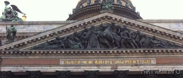 Храмы стоят на крестах. Часть 2 Николай Андреев