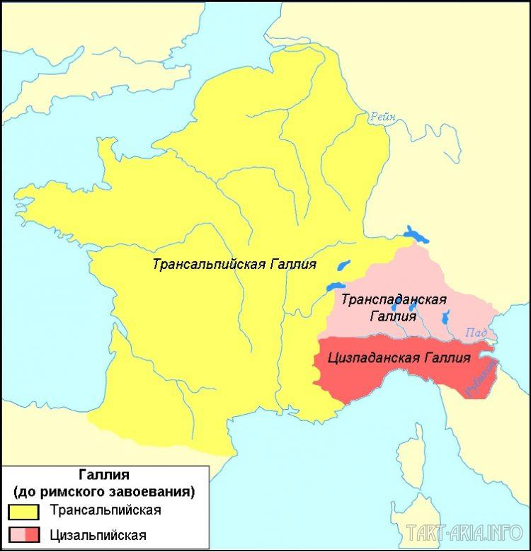 Когда Галлия стала Францией i_mar_a