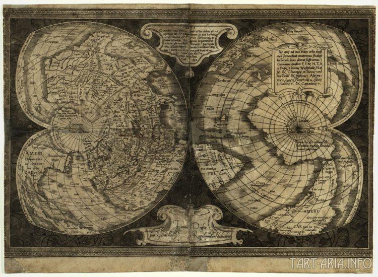 Карта мира, Меркатор, 1538 Источник