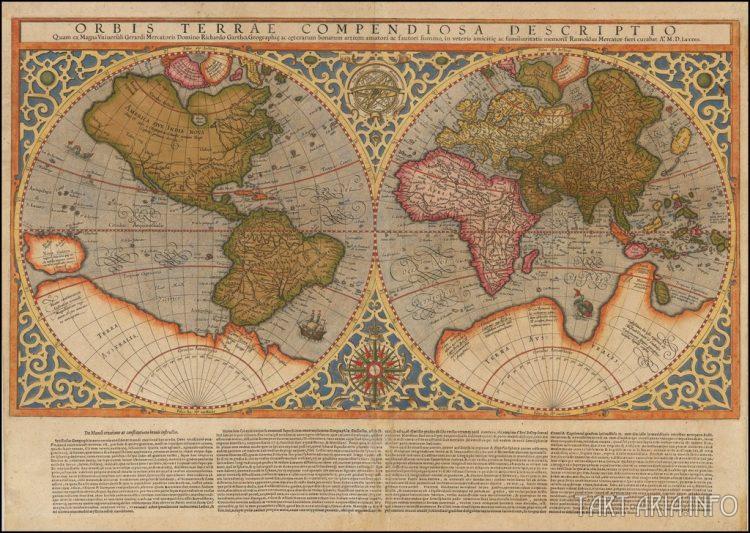 Orbis Terrae Compendiosa Descriptio Quam ex Magna Universali Mercatoris, Amsterdam, 1587г. Источник