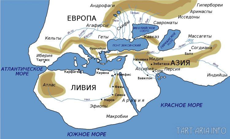 Реконструкция ойкумены (обитаемого мира), древней карты по Геродоту, c. 450 г. до н.э. Источник
