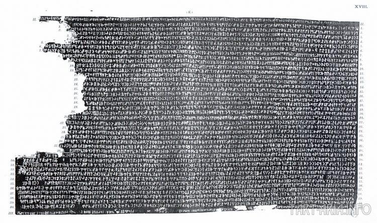 Фрагмент эстамнажа с тукюэской надписи на оборотной стороне памятника Кюй-Тегина